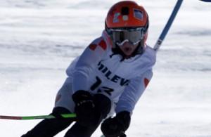 fútbol carrasco nieve esqui polideportiva
